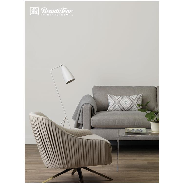 Beautitone Signature: Interior Acrylic Latex Semi-Gloss Paint - High Hide White, 3.64 L