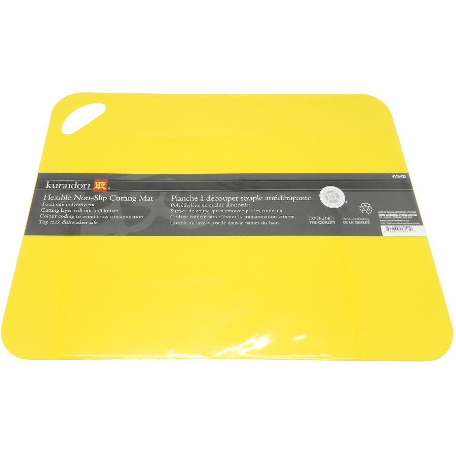"""Kuraidori: 15"""" x 11-1/2"""" Plastic No-Slip Cutting Mat"""