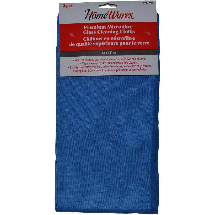 Homewares 3 Pack Blue Microfibre Cloths