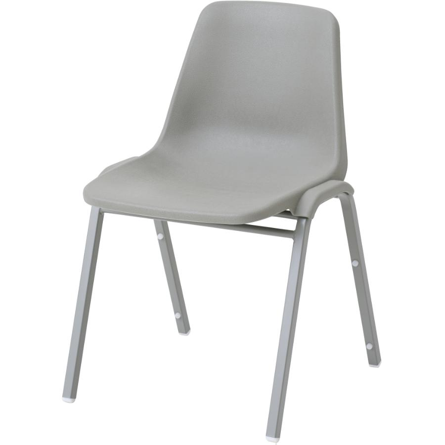 Home Grey Plastic Stacking Chair