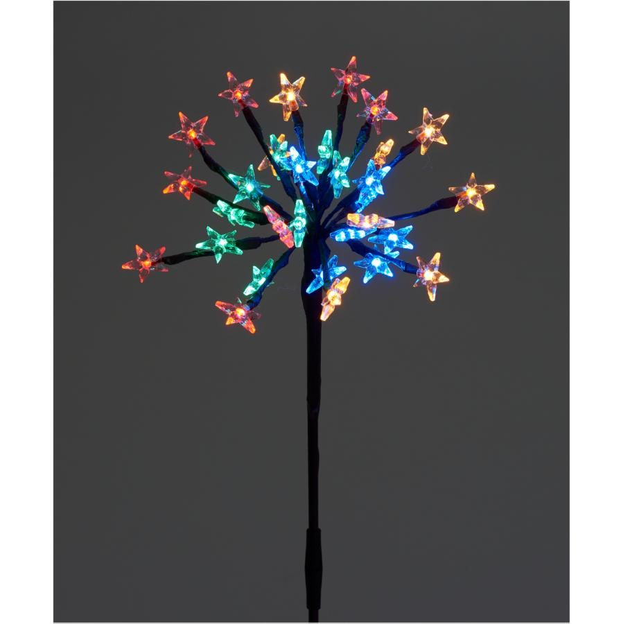 Sylvania 3 Pack Multicolour LED Starburst Path Markers